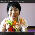 おにぎりのうたで楽しく食べよう【親子でヨガ遊びシリーズ動画】