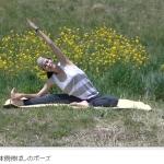 """ヨガで""""ママが楽しめる時間""""を『子連れで通えるヨガ教室green yoga yuj』長野"""