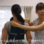 【動画付】抱っこ紐を正しくつけるとどうなる?