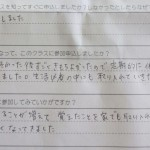 【参加者の声】滋賀県 紅庭(くれば)ヨガでリフレッシュ!産前よりキレイに
