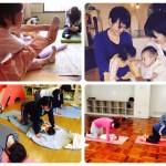 東京・八王子産後のママのためのヨガクラス 中村和恵 一般社団法人 日本ママヨガ協会