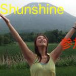 【参加者の声】ママのマッサージは子供たちのHappy Sunshine!北海道
