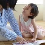 想像力を豊かにし、正しい日本語が身につく絵本