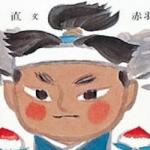 【絵本の紹介】想像力を豊かにし、正しい日本語が身につく絵本
