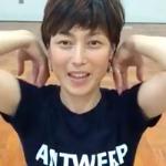 【セルフケア動画】肩スッキリ!首がなが~くなる!肩甲骨ほぐし