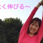 肩こり・腰痛・育児疲れを体側伸ばしでリフレッシュ!