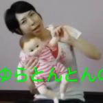 【親子で手遊び動画】ゆらゆらとんとん★親子で楽しく手遊びうた