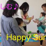 【クラス紹介】北海道ニセコ・倶知安でママヨガ!Happy Sunshine!赤ちゃんと一緒に産後ヨガ