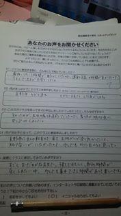 s10瀧本